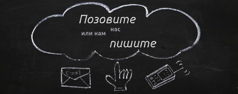 Израда сајтова Нови Сад - НКОД контакт
